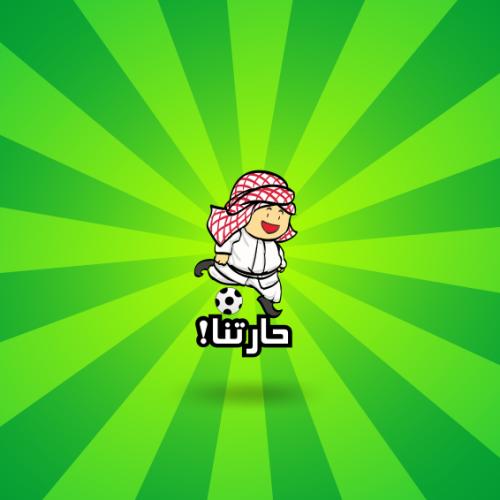 FootBall Mascot Jarata